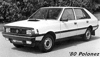Модель Polonez (70-у годы)
