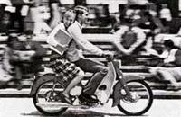 Первый мотоцикл - 1958 год