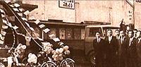 1960 год - прощание с последним велосипедом