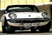 Mazda Cosm Sport (1968 год)