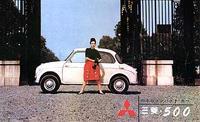 """У каждой страны должен был быть свой """"Запорожец"""" - Mitsubishi отметилась на этом поприще"""