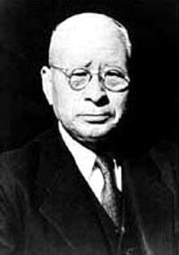 Мичио Судзуки (Michio Suzuki)
