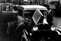 Грузовик ГАЗ-АА выпускался с 1933 года