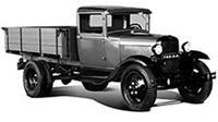 29 января 1932 г. с конвейера сошел первый автомобиль - грузовик НАЗ-АА(Нижегородский автозавод)