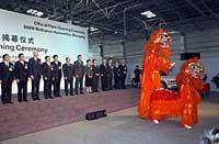 Провинция Ляонин. Должностные лица посещают церемонию открытия совместного предприятия BMW Brilliance Automotive Shenyang