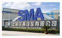 SMA, фото 1