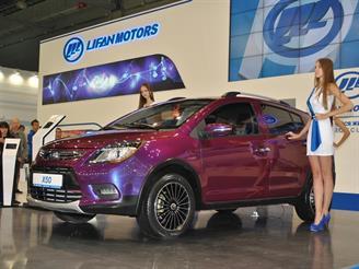 Lifan сообщил о повышении цен на автомобили