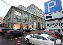 В Москве расширена зона платных парковок, фото 1