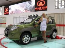 Китайские автомобили не отвечают итальянским законам, фото 1