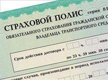 Пояснения к главе 59 Гражданского кодекса РФ