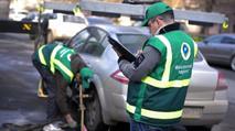 Московских парковщиков уличили в нарушениях при госзакупках, фото 1