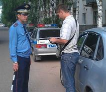 Принцип презумпции невиновности распространят на водителей, фото 1