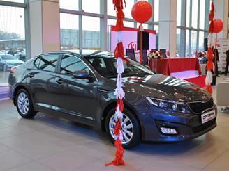 В Мытищах открылся автосалон KIA