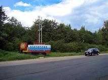 В декабре белорусы перевыполнили годовой план по вывозу машин из России, фото 1