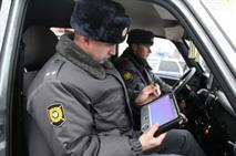 Для борьбы с неправильной парковкой Москва закупит 125 планшетов на 30 млн. рублей, фото 1