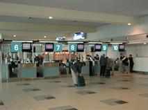 Водители-должники смогут оплатить штраф в аэропорту, фото 1