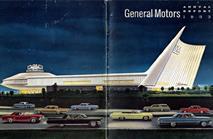 GM потеряла в России сотни миллионов долларов, фото 1