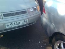 За перекрытие дороги при лёгких ДТП будут штрафовать, фото 1