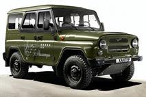 УАЗ представил «Победный» внедорожник, фото 1