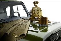 УАЗ представил «Победный» внедорожник, фото 2