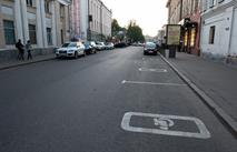 О парковочных местах для инвалидов предупредят дополнительной разметкой, фото 1