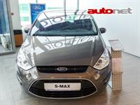 Ford S-Max 2.0 Eco
