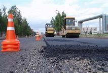 На московские ямы потратят 20 миллиардов, фото 1