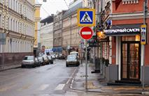 В центре Москвы появятся уменьшенные дорожные знаки, фото 1