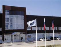Рабочие завода Ford требуют гарантий, фото 1