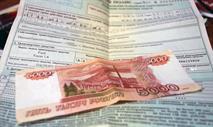 Страховщикам дадут больше свободы при установке цен на ОСАГО, фото 1