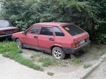 Власти Москвы оформили на себя 10 бесхозных машин со штрафстоянок, фото 1