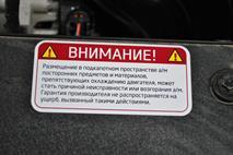 Новый Kia Rio появится в России 1 апреля, фото 32