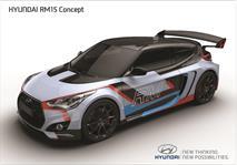 В Корее состоялся дебют нового концепта Hyundai, фото 3