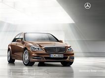 Daimler AG определится с российским заводом в мае, фото 1