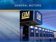 Дилеры GM пострадали на миллиард долларов, фото 1