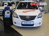 Lifan Celliya 1.5