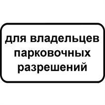 Дорожные знаки, фото 296