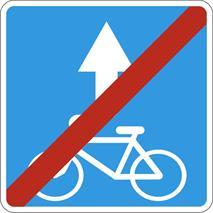 Дорожные знаки, фото 303