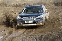 В Россию едет новый Subaru Outback, фото 1