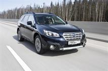 В Россию едет новый Subaru Outback, фото 2