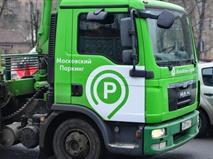 В Москве эвакуаторщиков уволили за нарушение правил парковки