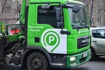 В Москве эвакуаторщиков уволили за нарушение правил парковки, фото 1