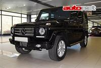Mercedes-Benz G 350 CDI Lang 4MATIC