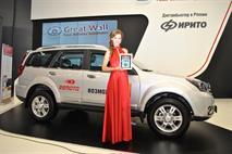Volkswagen + Great Wall = бюджетник, фото 1