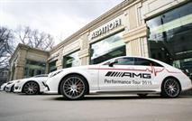 AMG на Moscow Raceway, фото 12
