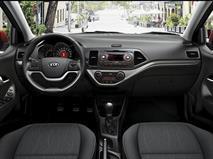 Kia раскрыла стоимость нового Picanto, фото 3