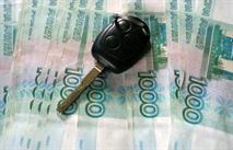 ОСАГО предложили превратить в транспортный налог, фото 1