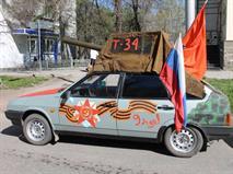 С Днем Великой Победы!, фото 7