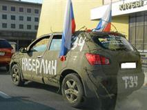 С Днем Великой Победы!, фото 8
