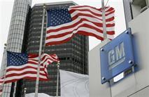 General Motors распродал половину остатков в России, фото 1
